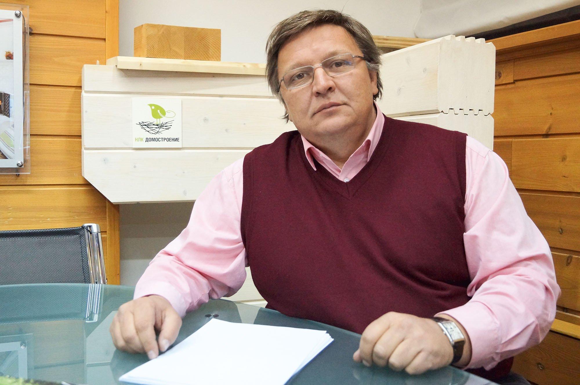 Константин Блинов, Директор по развитию НЛК Домостроение